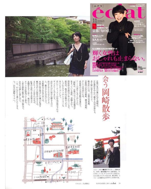 MasakoKubo_096