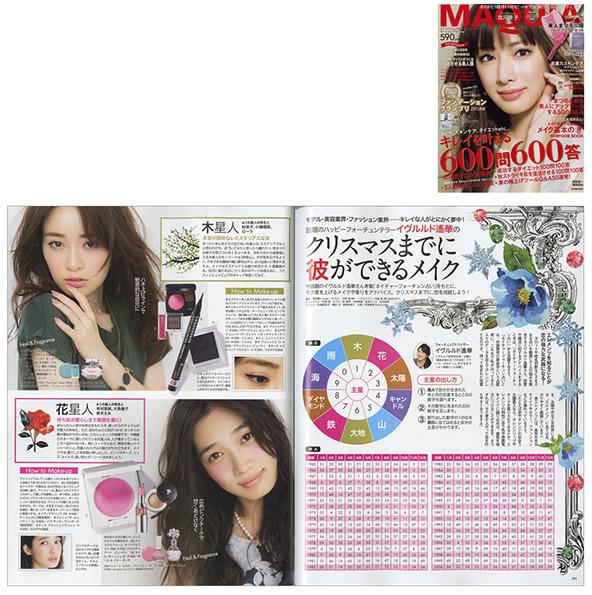 MayukoSase_047