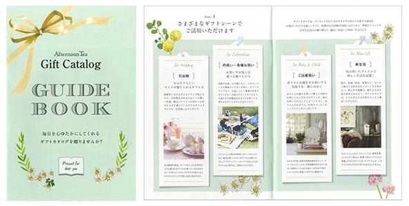 MayukoSase_066