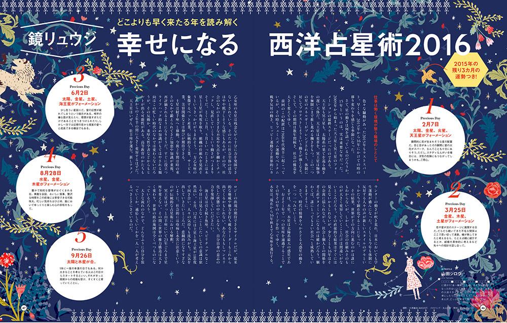 MikiAmano_060