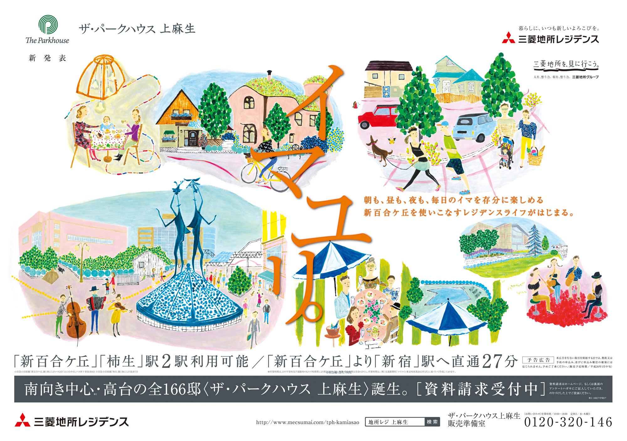 NaoOyama_013-2
