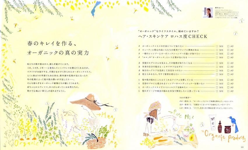 NaoOyama_018