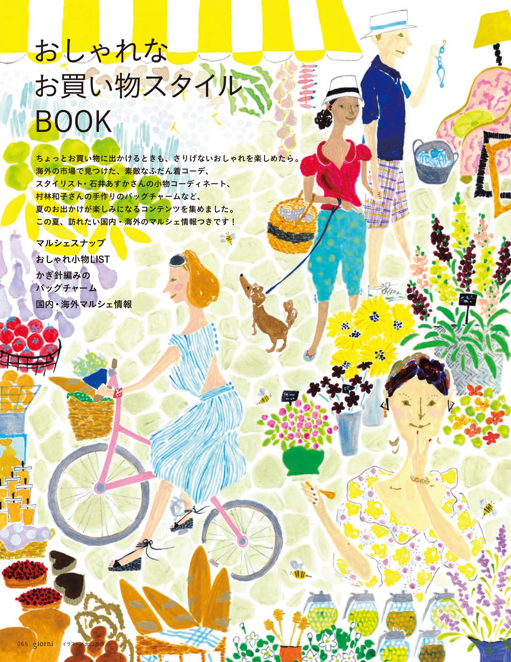 NaoOyama_021