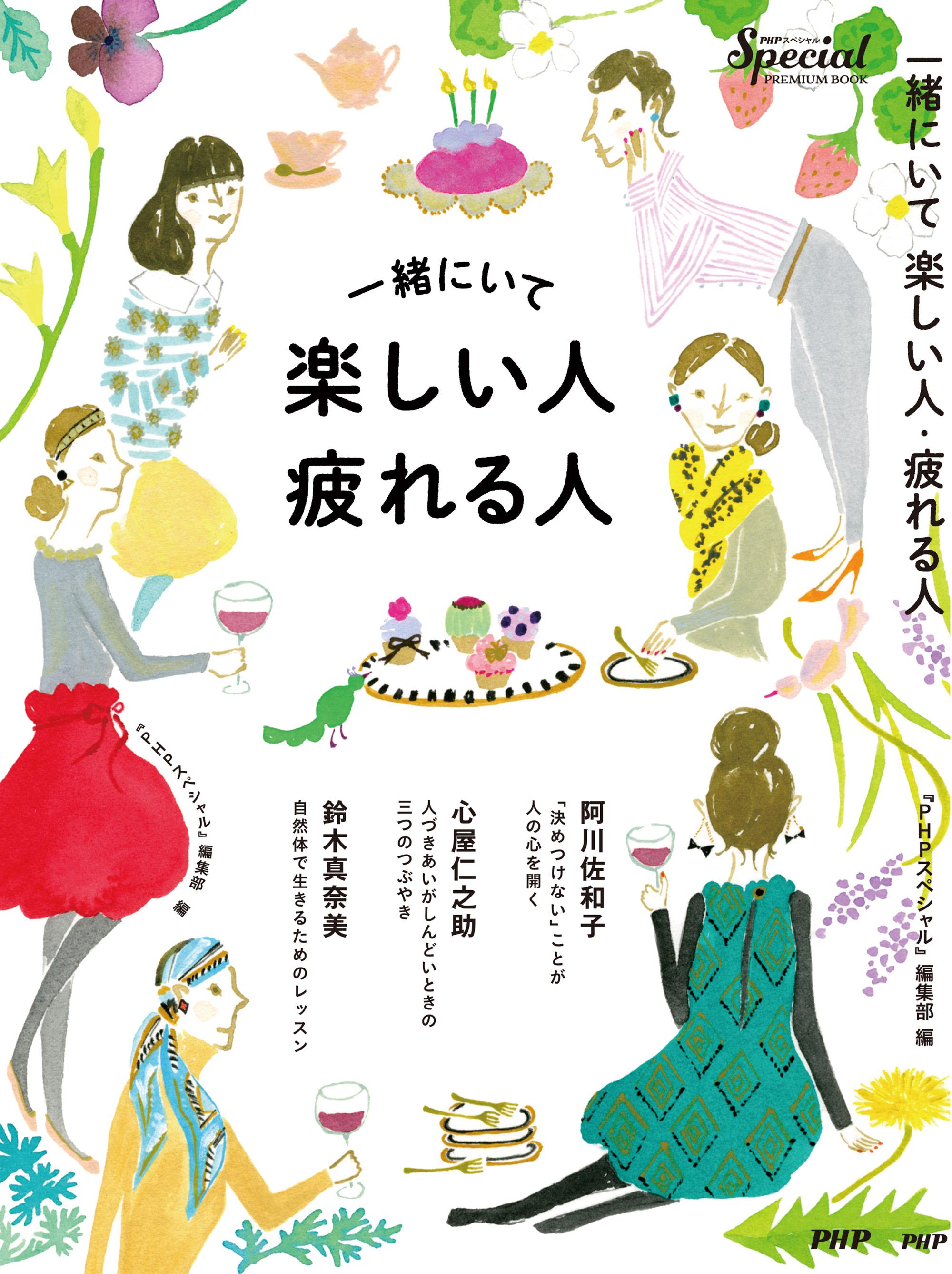 NaoOyama_029