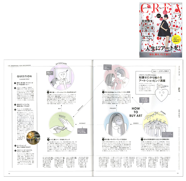 TomokoFujii_030