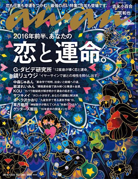 YukoShiraishi_007