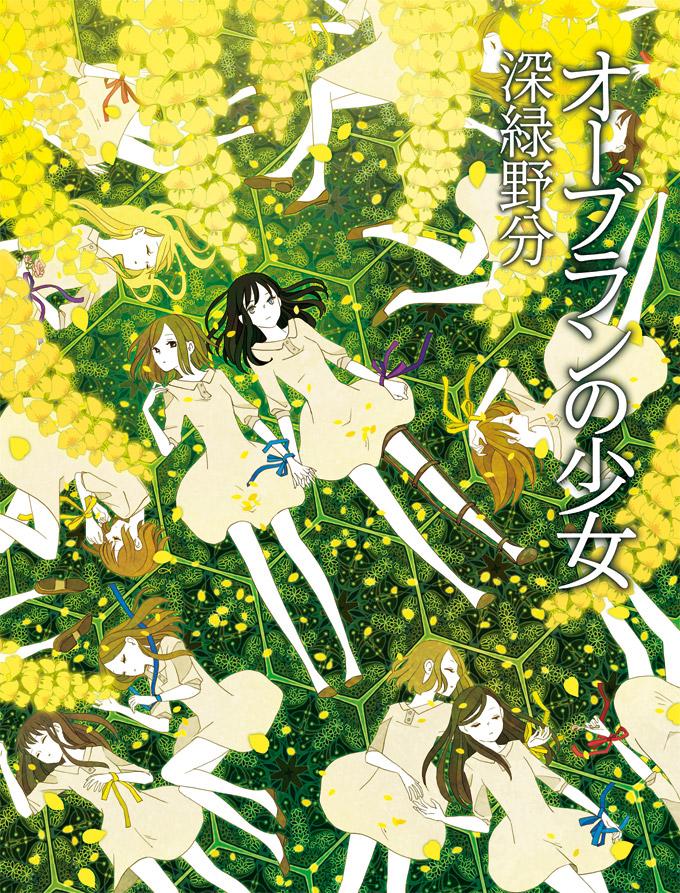 YukoShiraishi_014