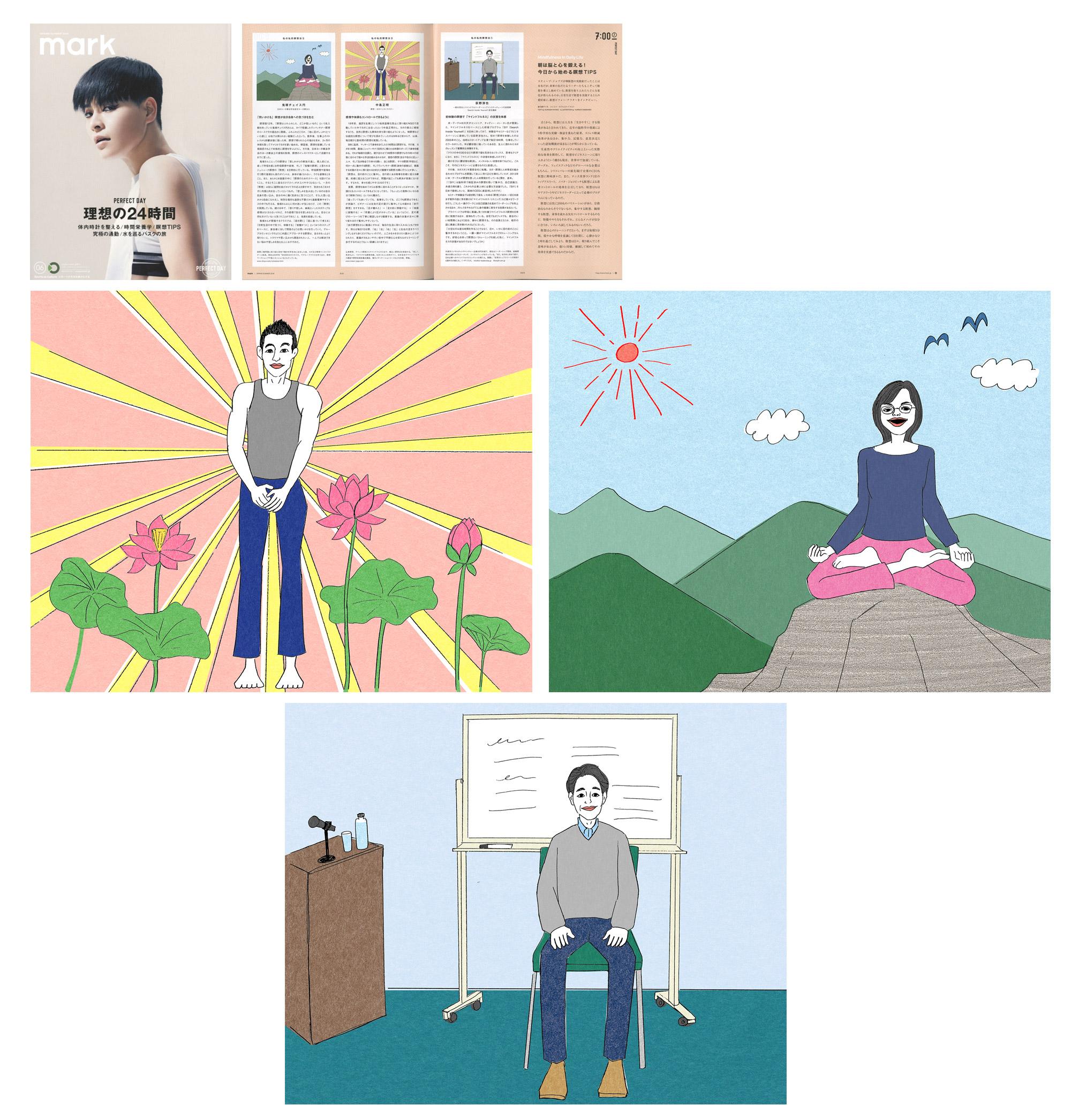 YurikovKawahiro_056