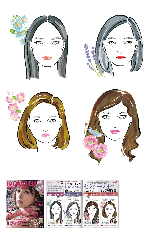 MayukoSase_072