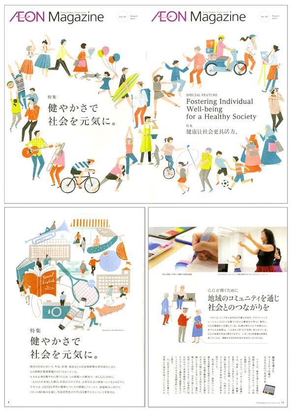 MasakoKubo_032-2