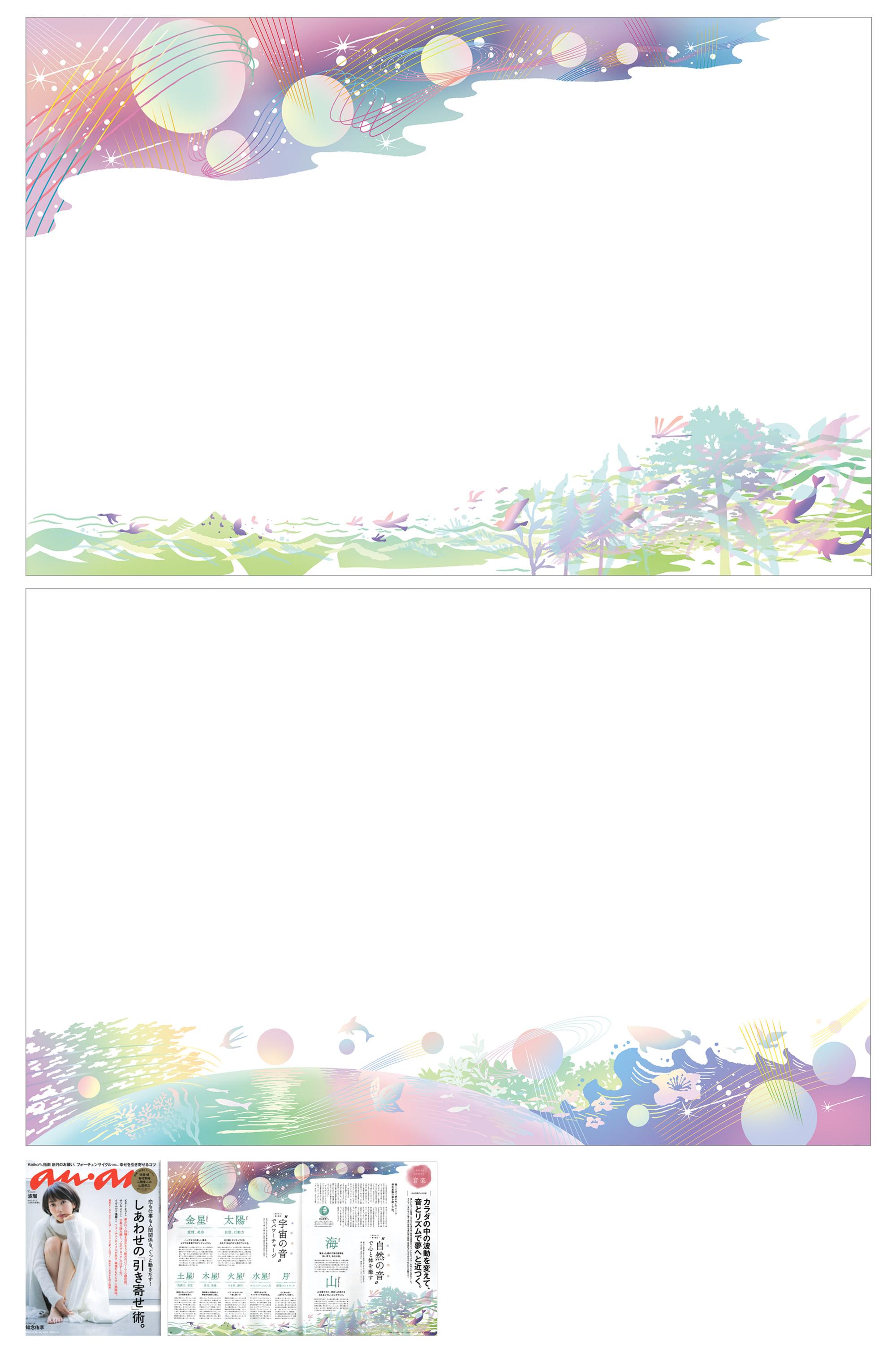 shinjiabe_051