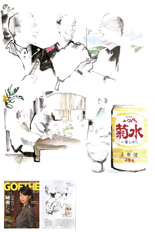 yasunariawazu_083