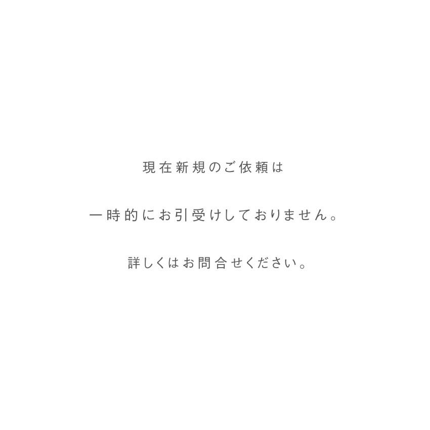 Kubo_Yasumi