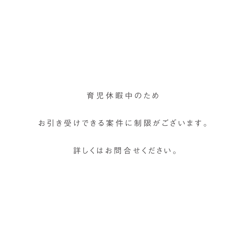 Kubo_ikujikyuka