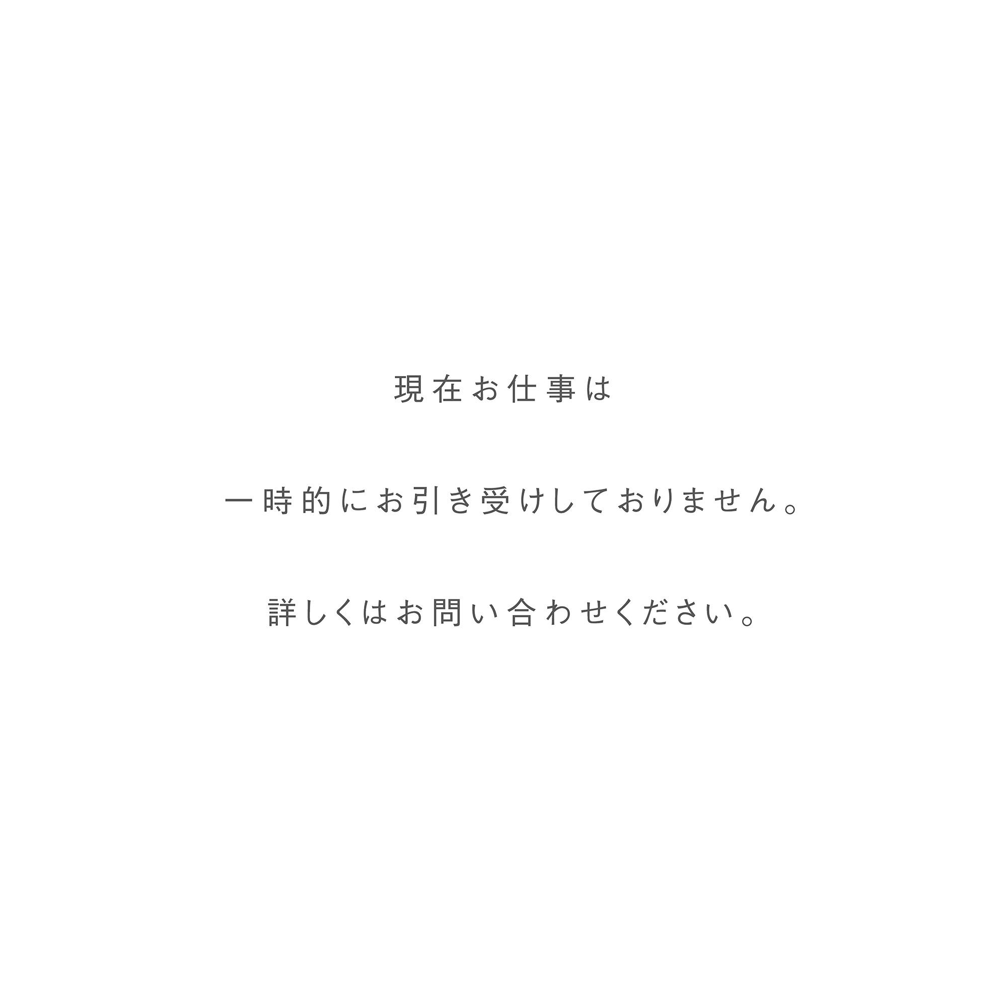 久保さんお休みのお知らせ