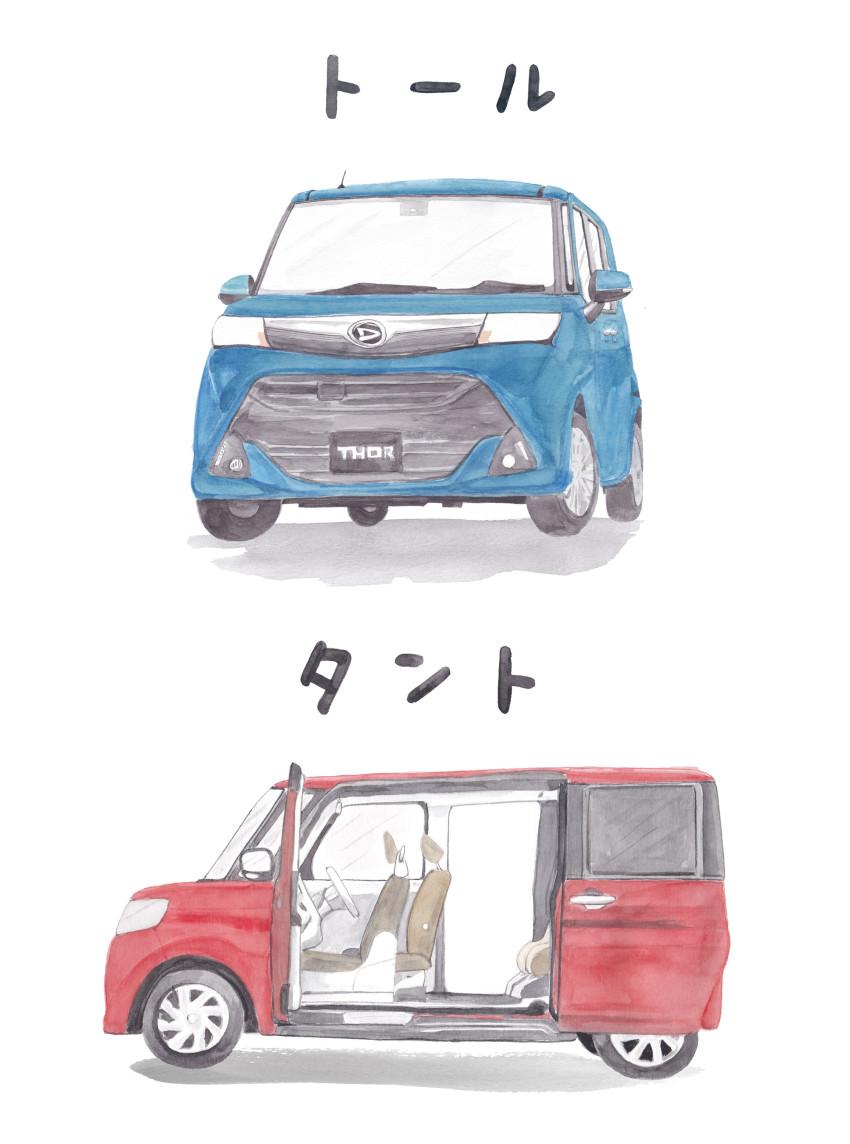 AsamiHattori_086