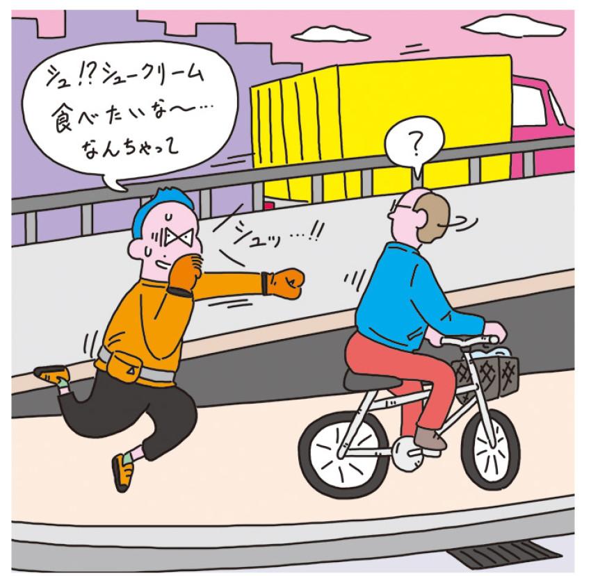 YutakaNakane_081