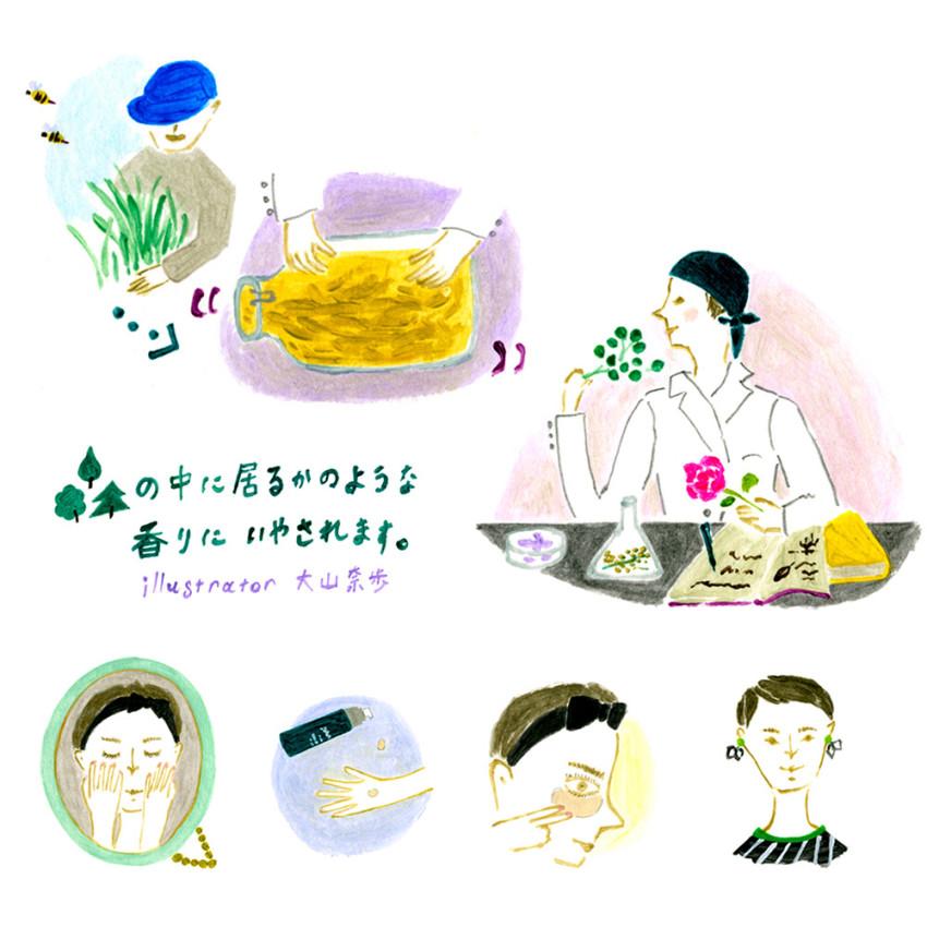 NaoOyama_052