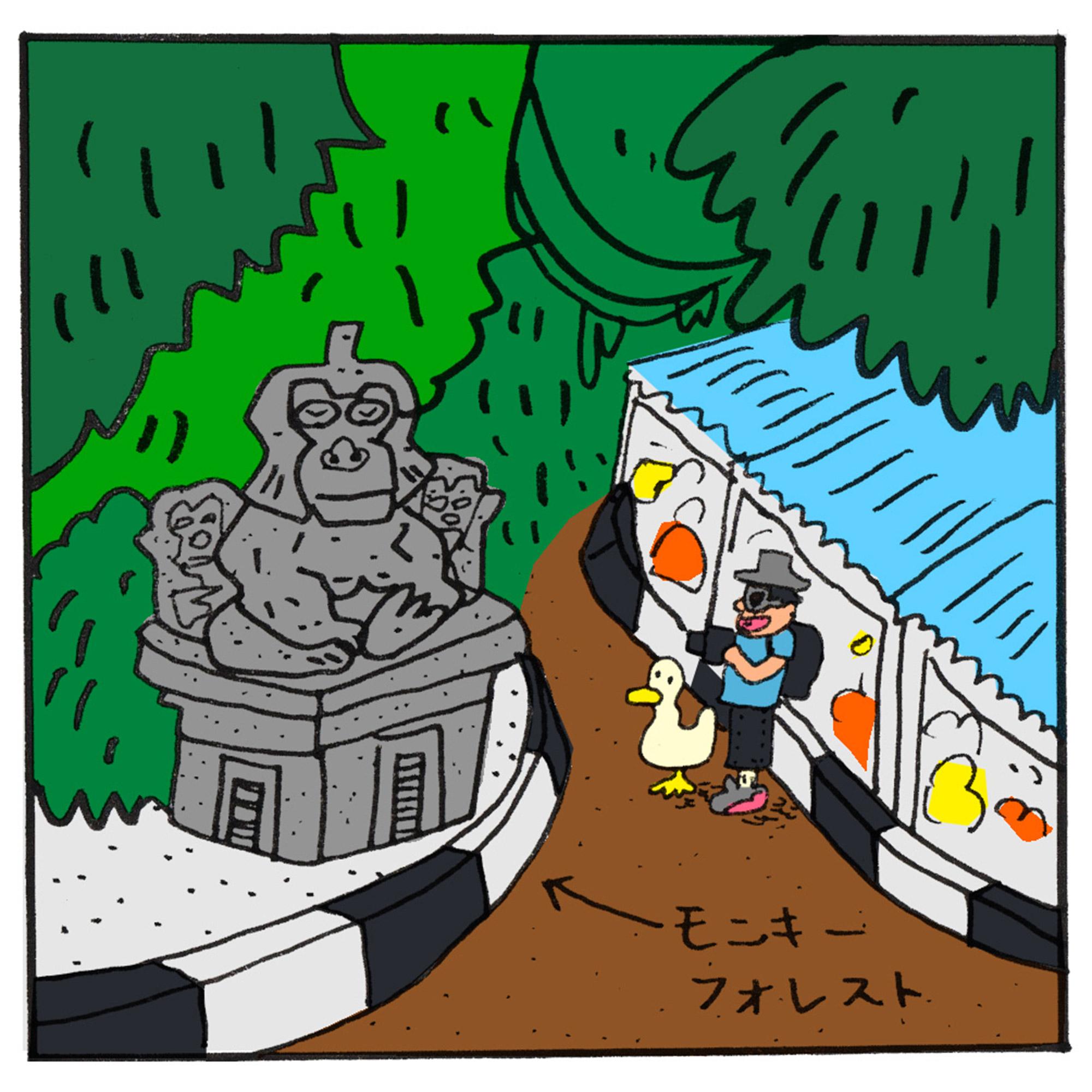 YoshimitsuNippashi_012_1