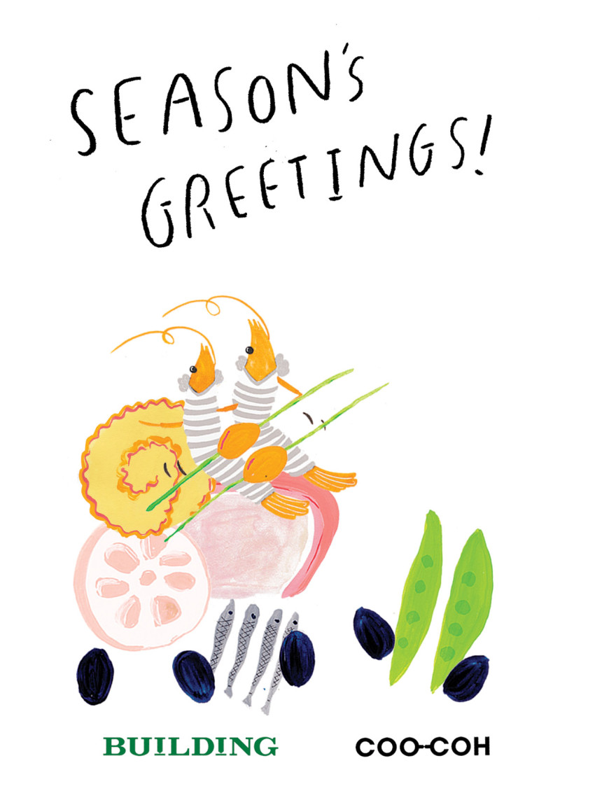 GREETINGS014