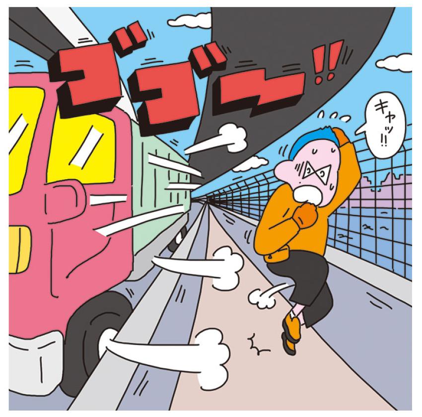 YutakaNakane_085
