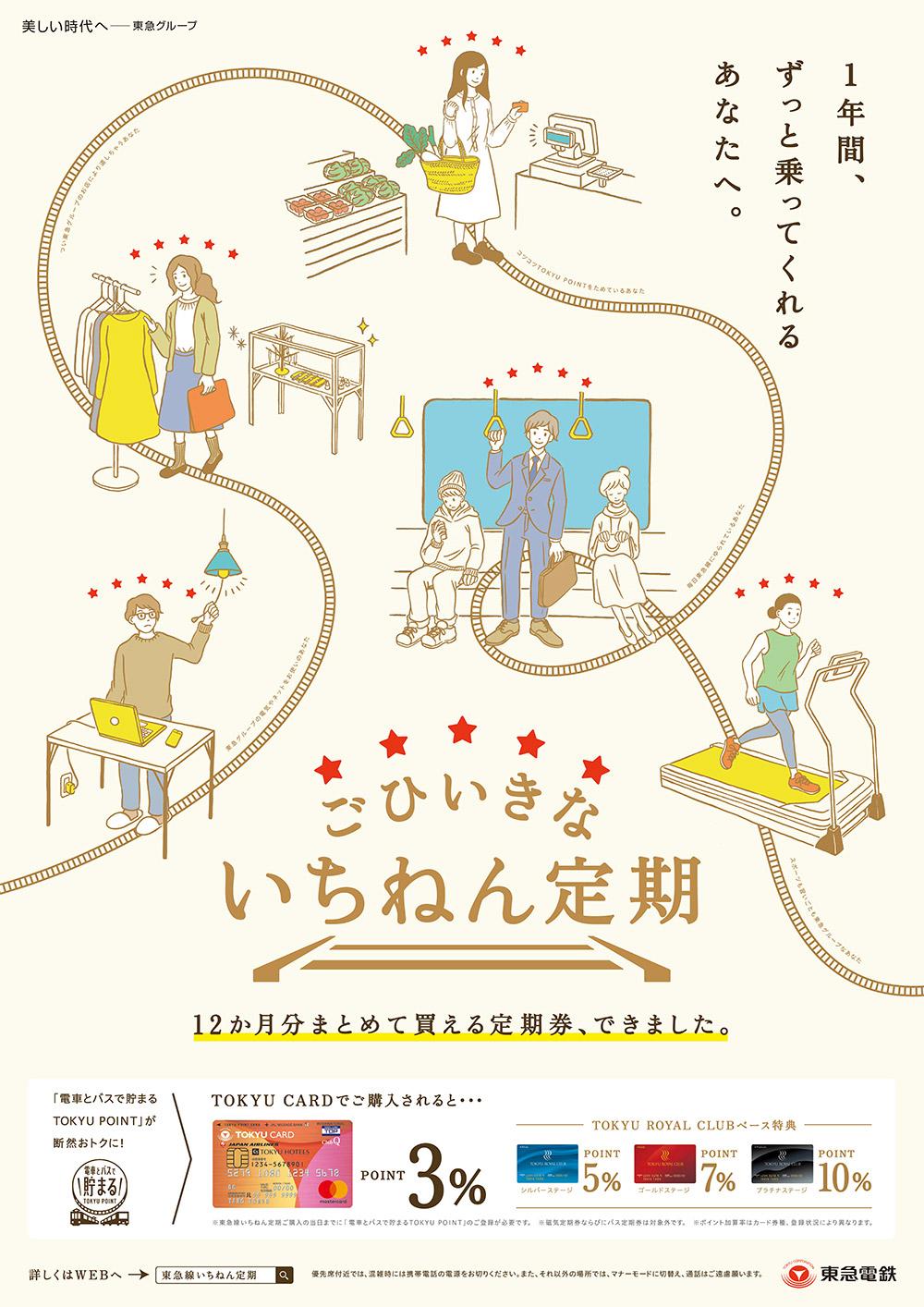 AtsukoKobayashi_039-2