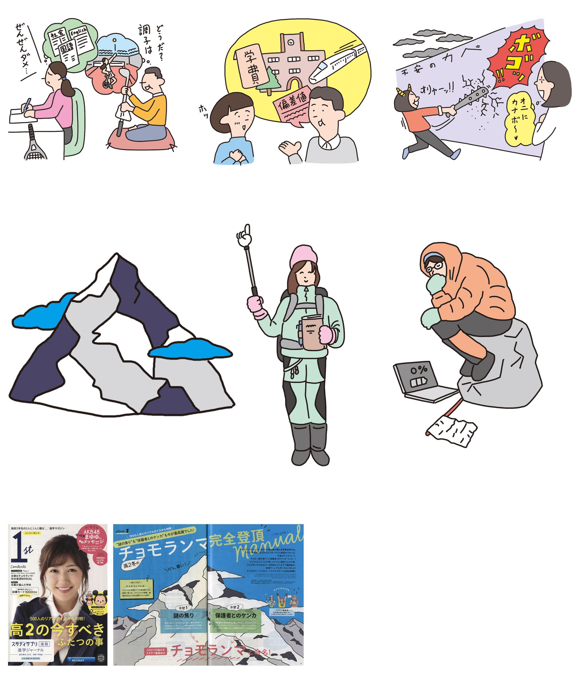 YutakaNakane_090