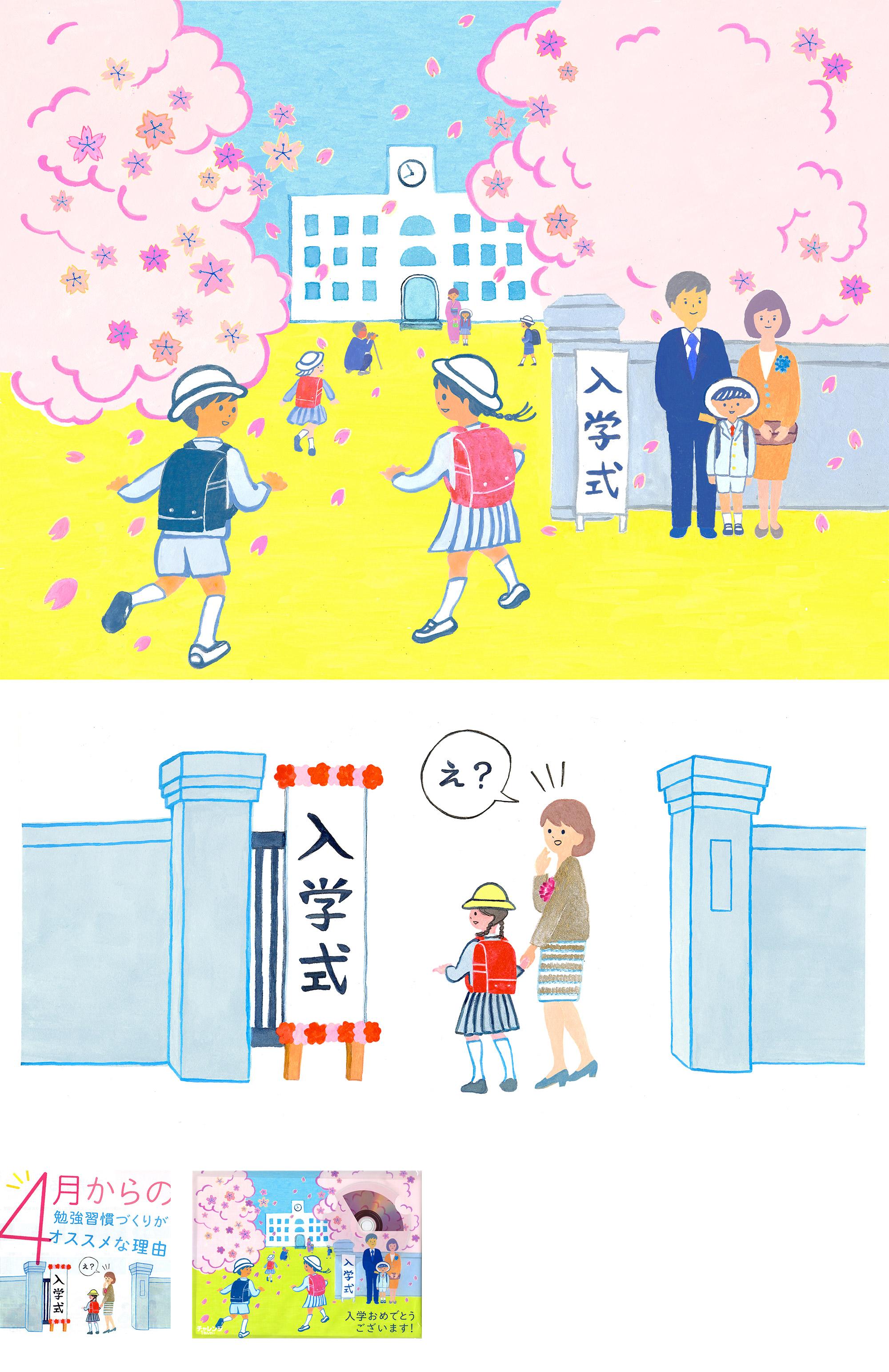 MasumiYamauchi_044