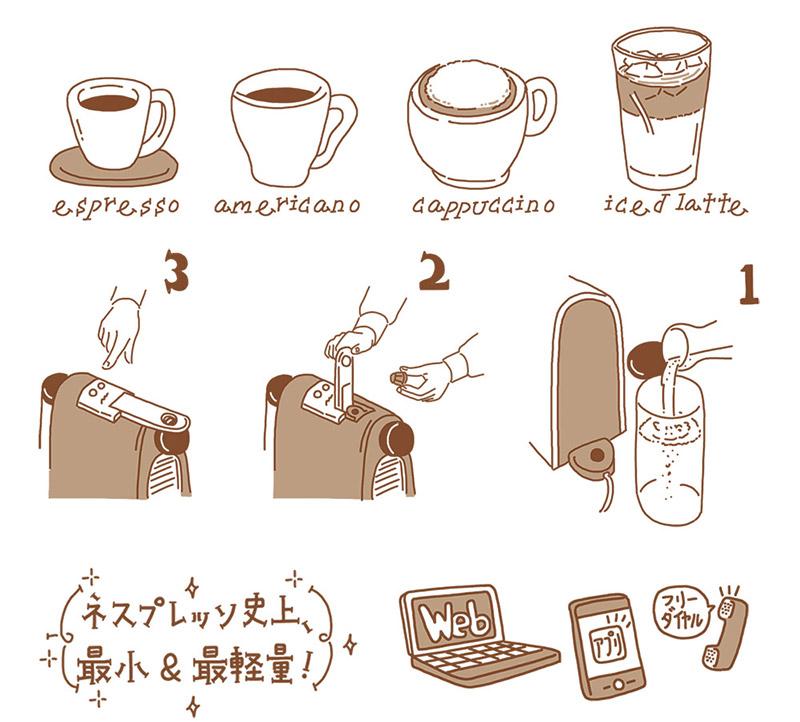 YutakaNakane_114-