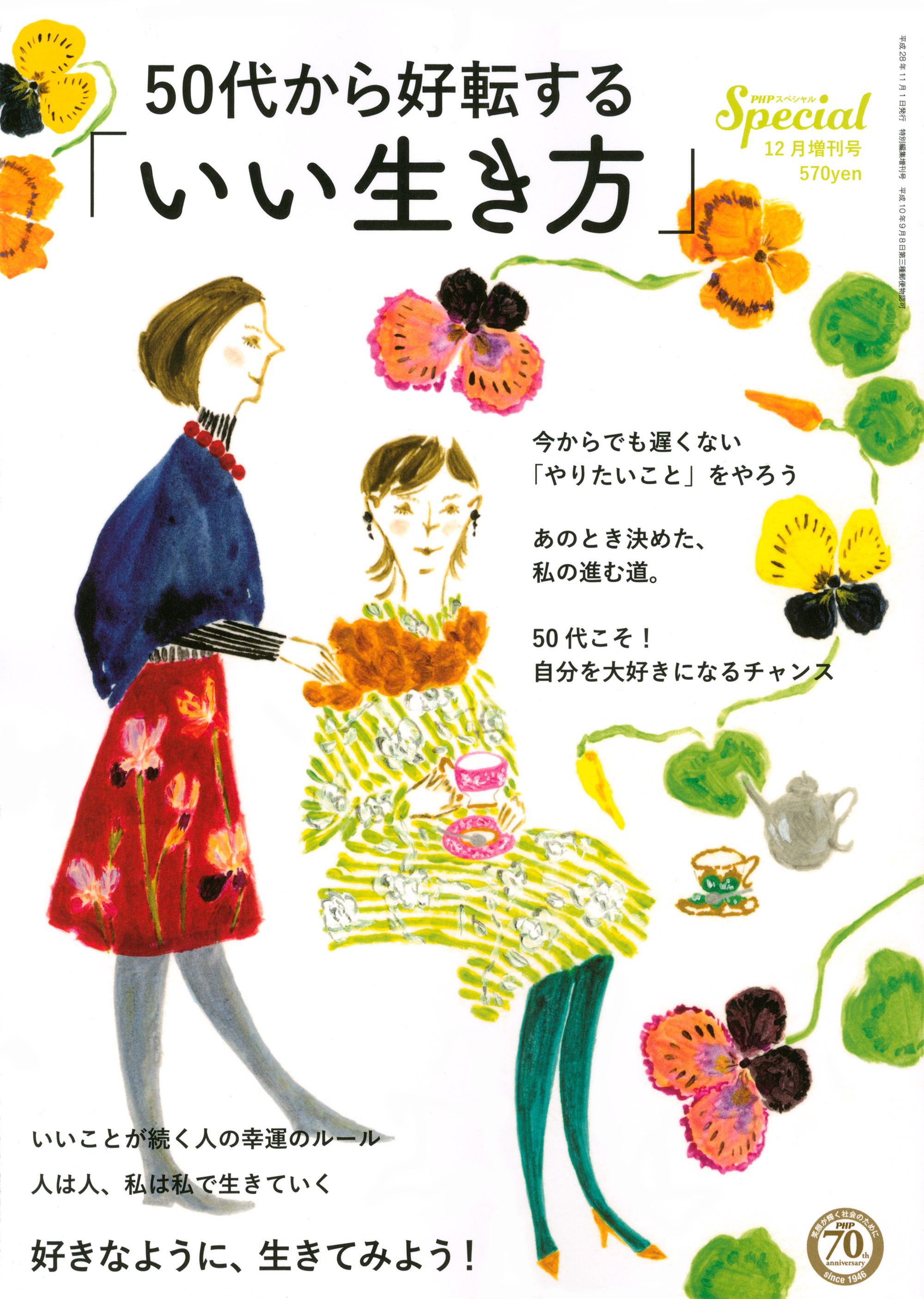 NaoOyama_079