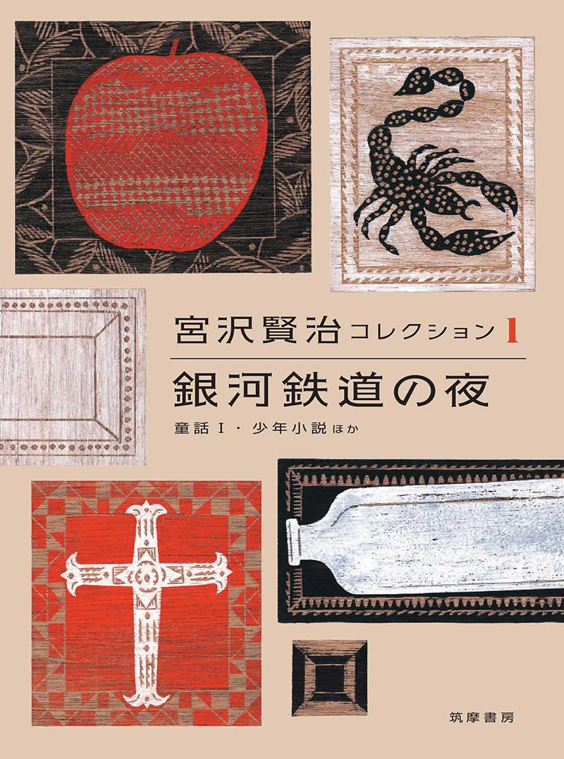 HiromiChikai_025-2