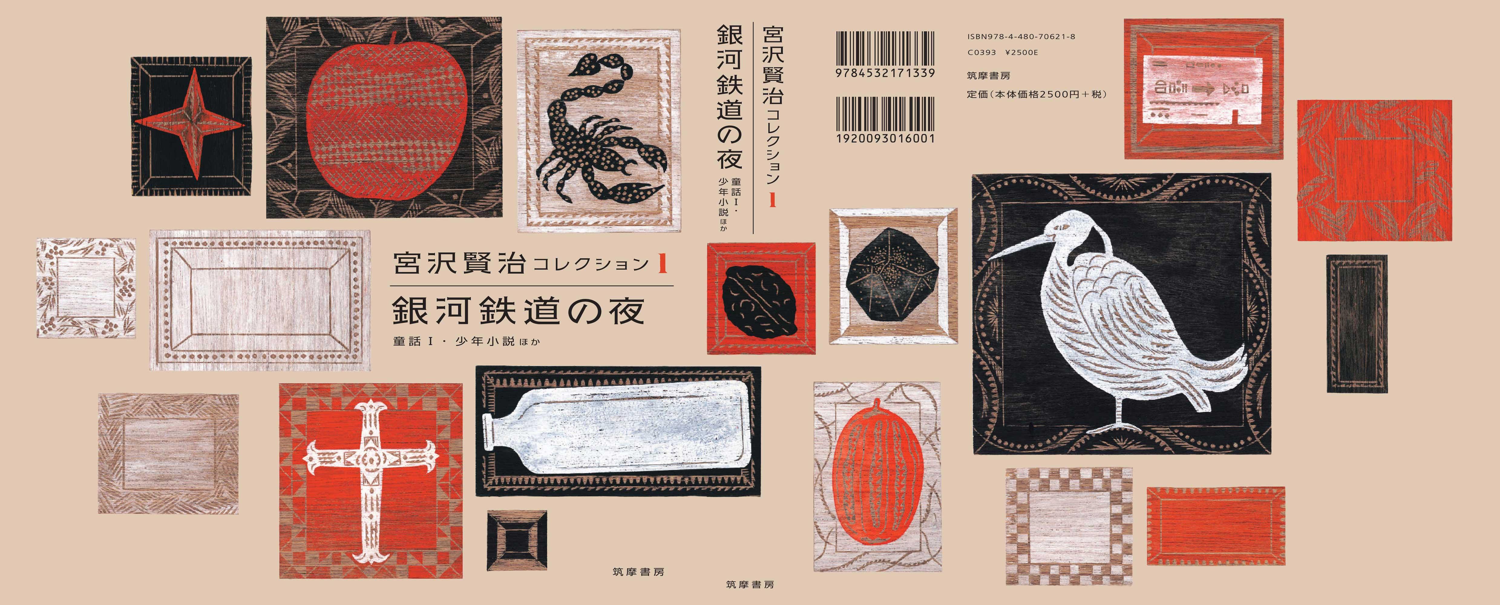HiromiChikai_025