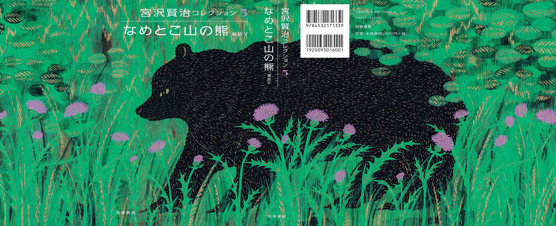 HiromiChikai_027