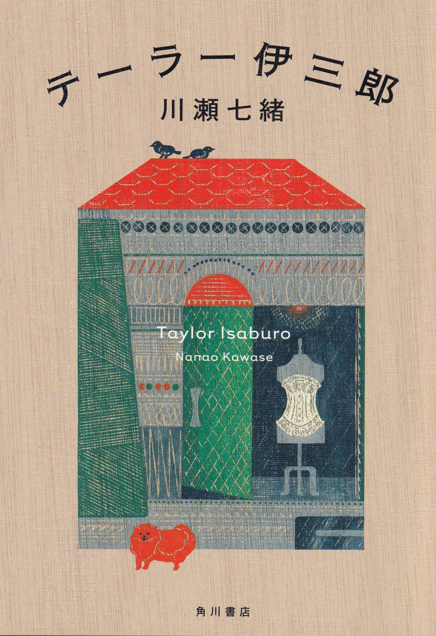 HiromiChikai_031