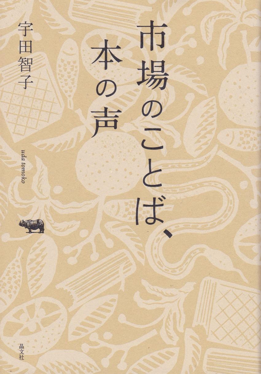 HiromiChikai_036