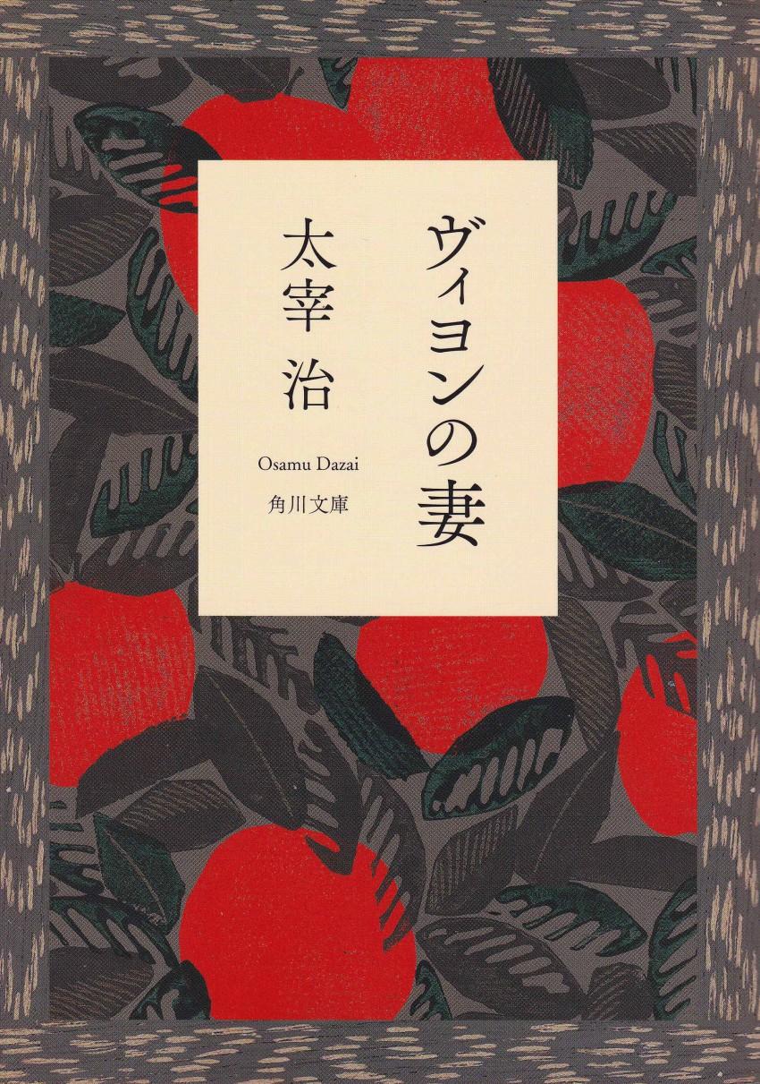 HiromiChikai_037