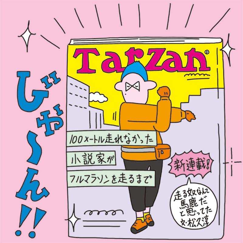 YutakaNakane_120-2