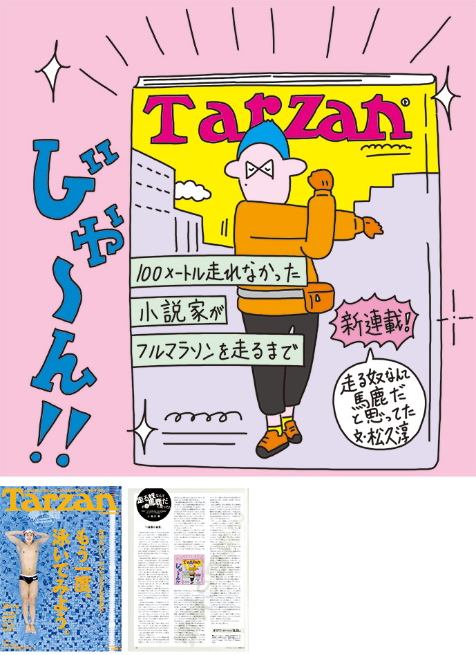 YutakaNakane_120