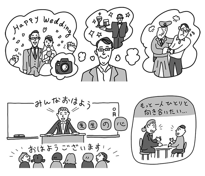 YoshimitsuNippashi_022_EC