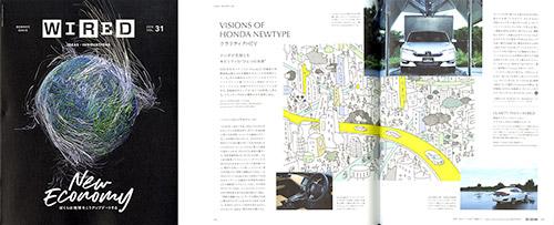 HisashiOkawa_038-4