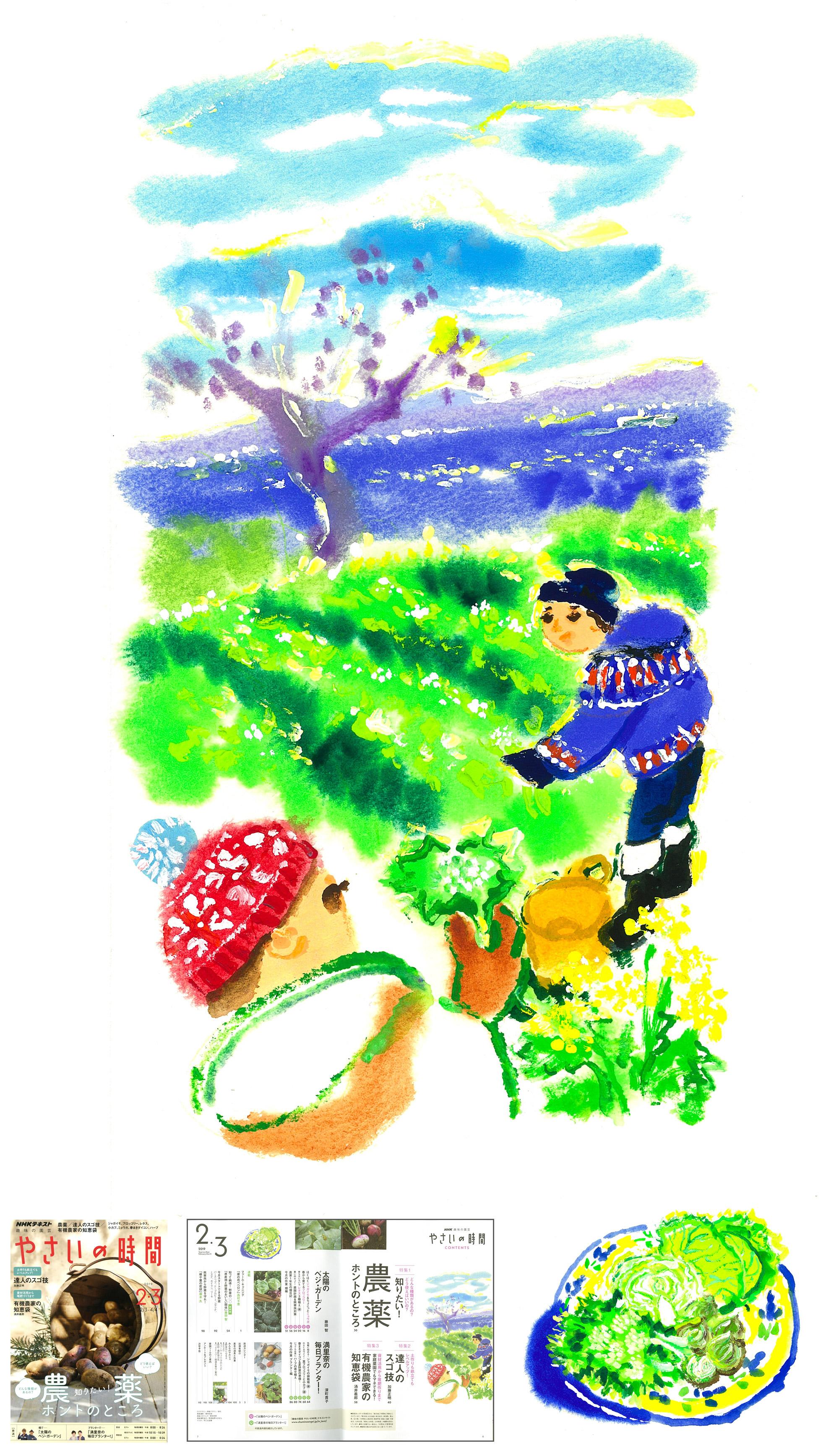 MichiharuSaotome_041