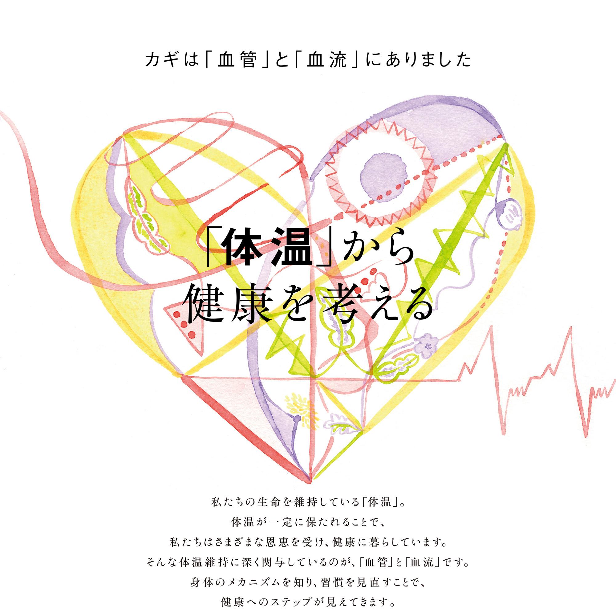 NaoOyama_088