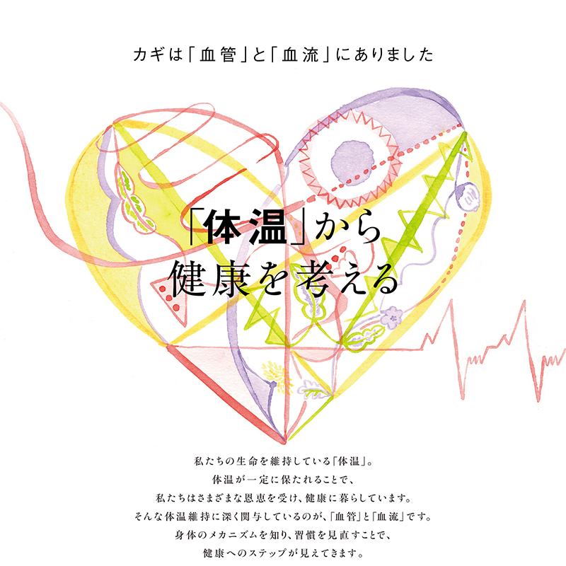 NaoOyama_088EC