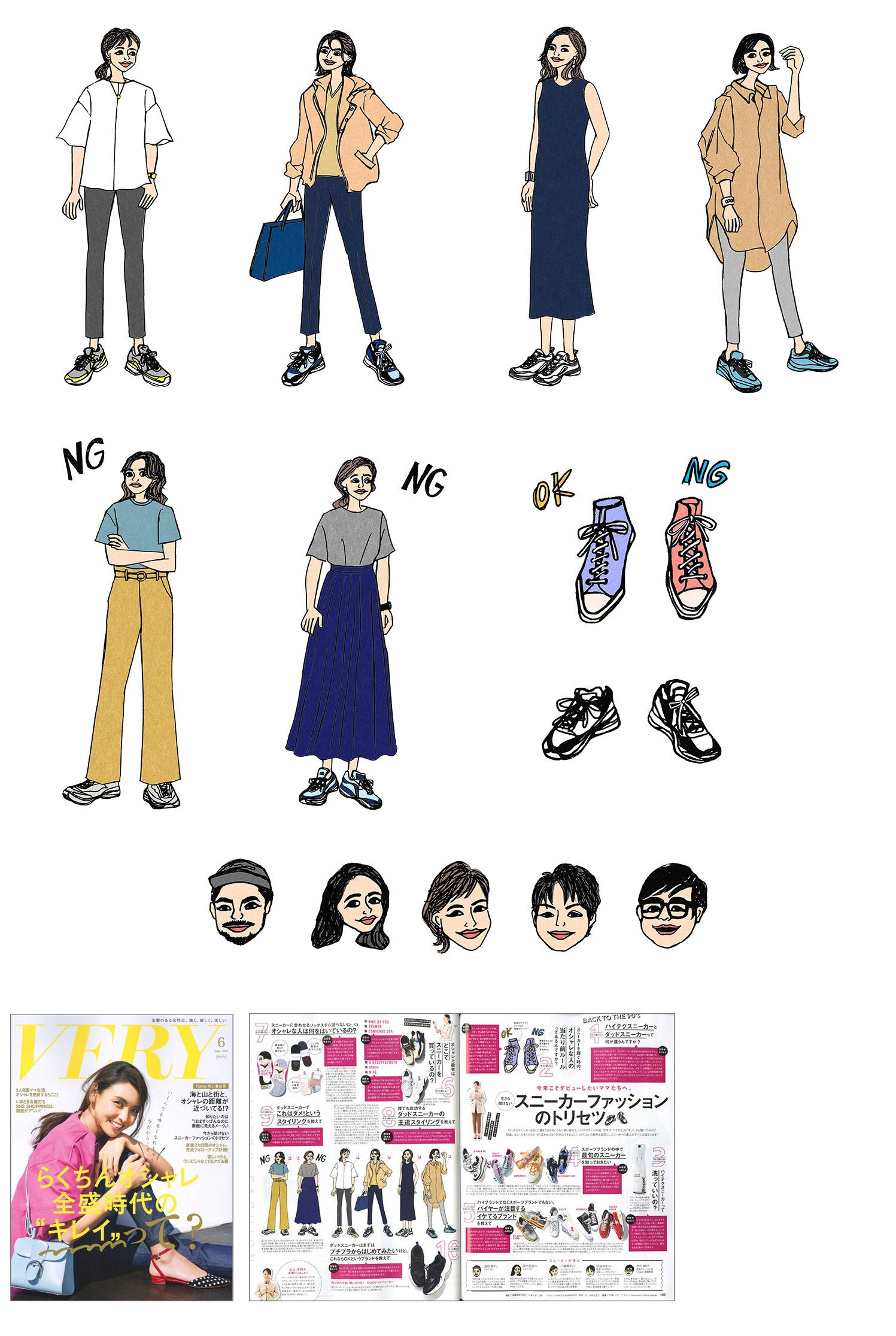 YurikovKawahiro_097