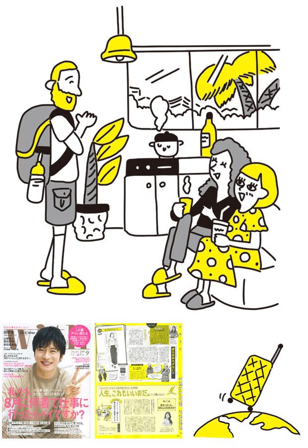 YutakaNakane_143