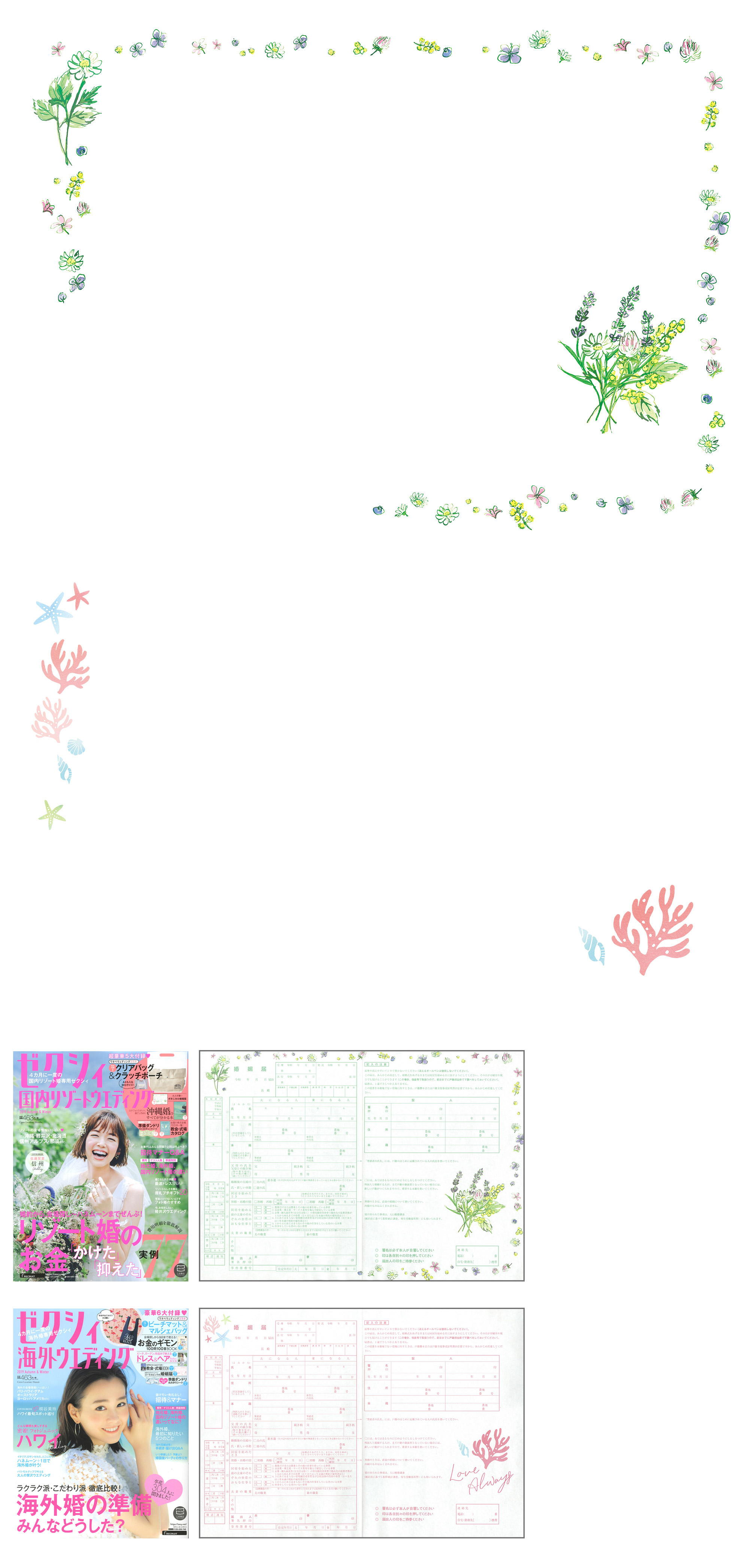 ChiakiMori_180