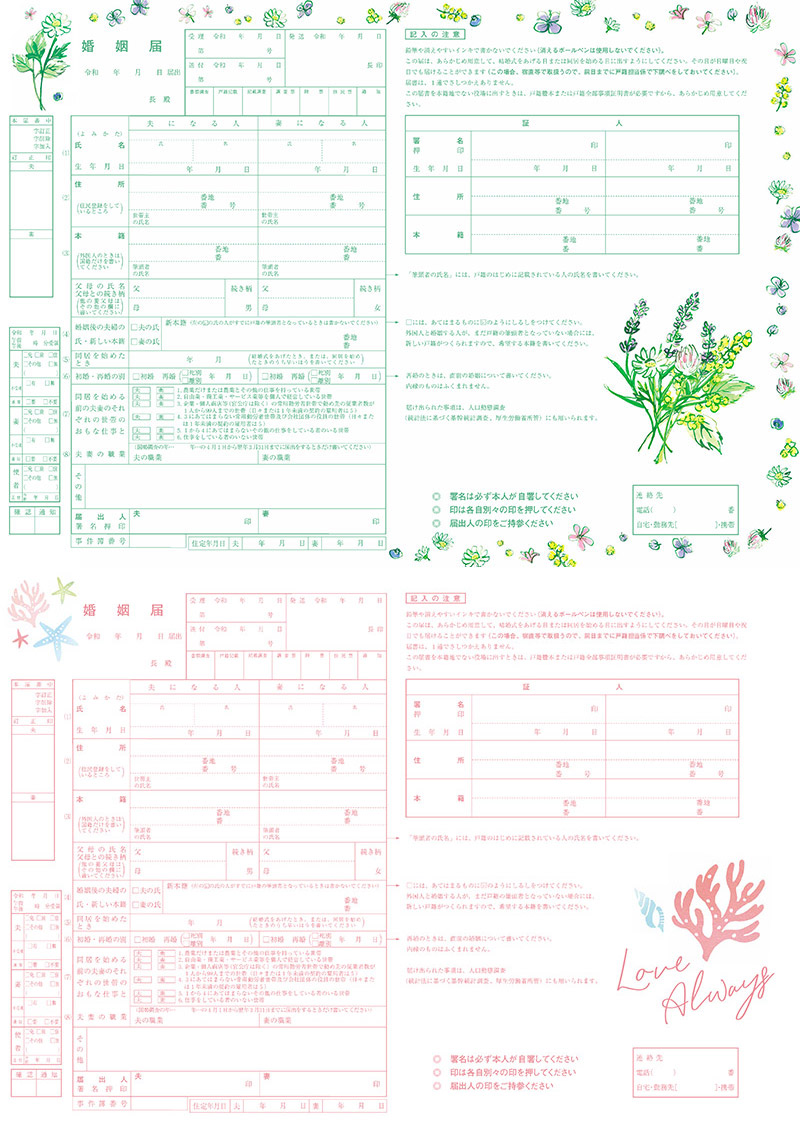 ChiakiMori_180_EC2
