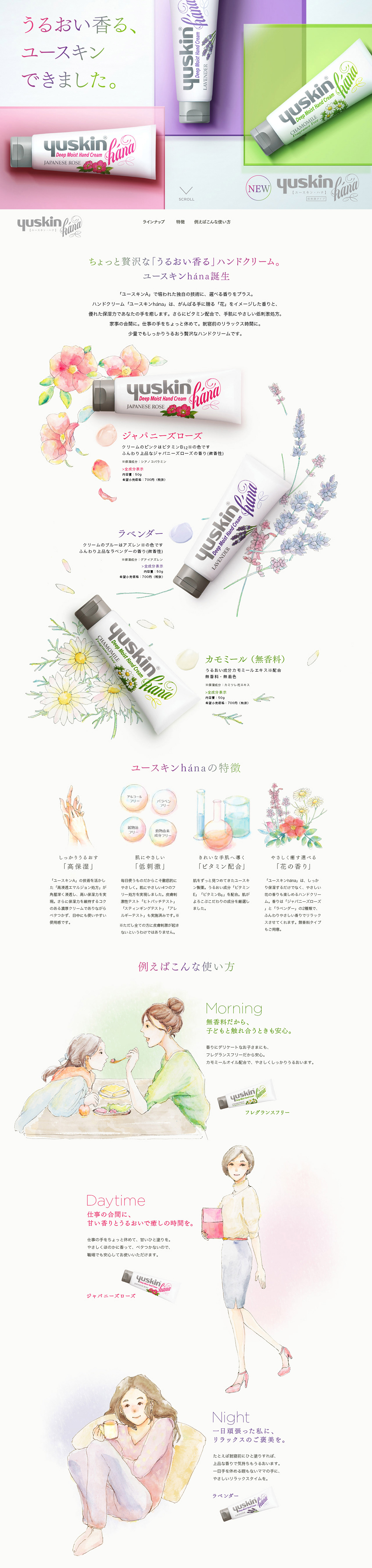 YuiWatanabe_010-3