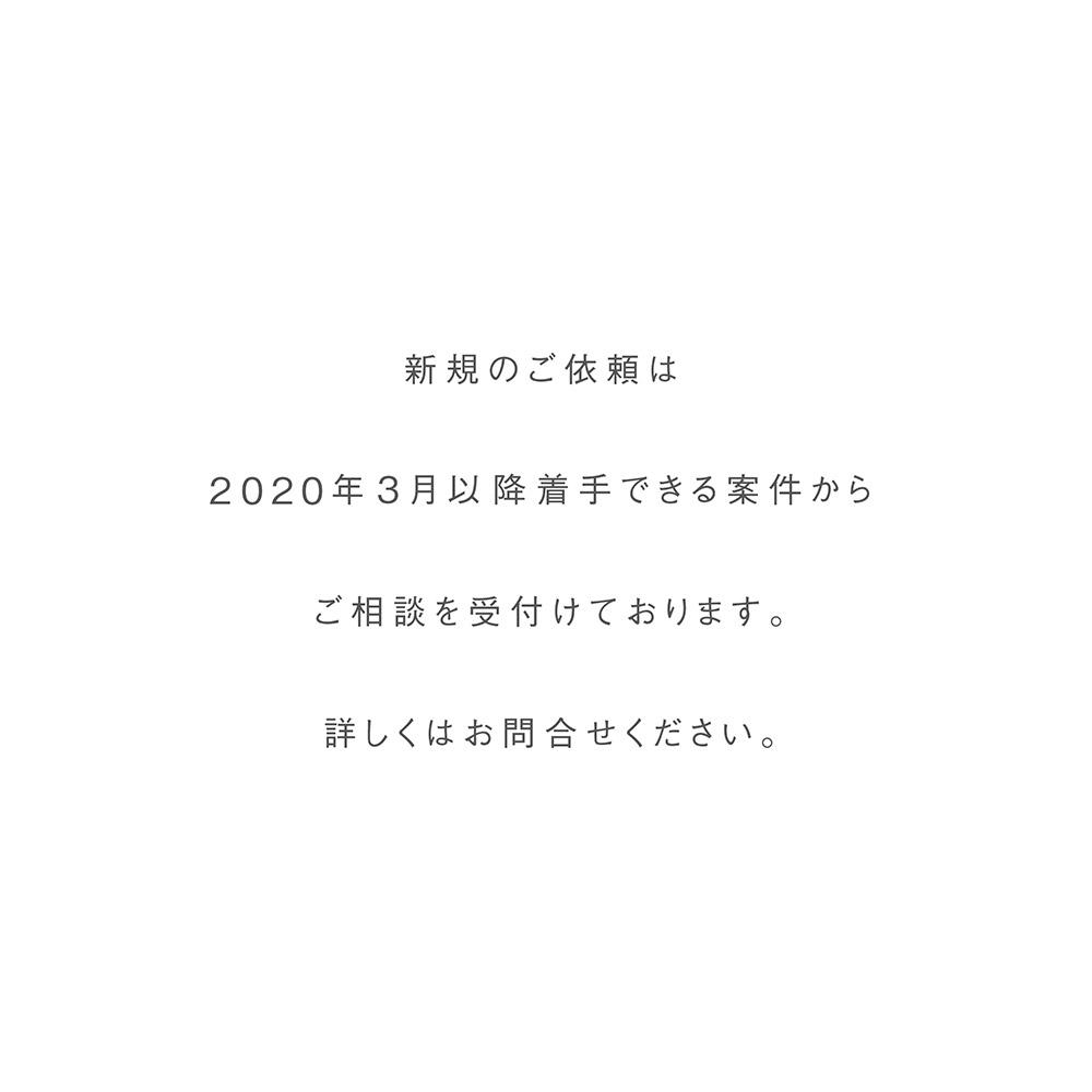 kumiko-emoto_oyasumi