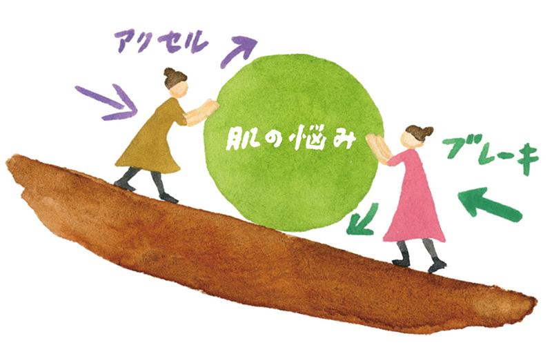 AtsukoKobayashi_047_EC